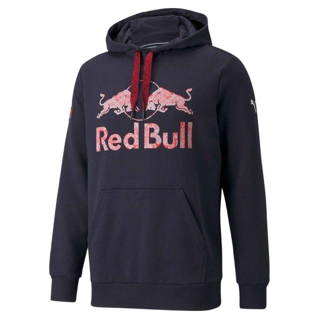 Sweat Puma Red bull Night Sky